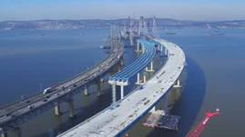 Tappan Zee Bridge Update February 2017